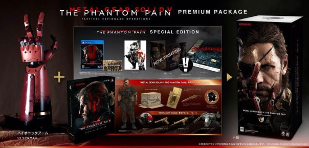 Metal-Gear-Solid-V-The-Phantom-Pain-Premium-Package